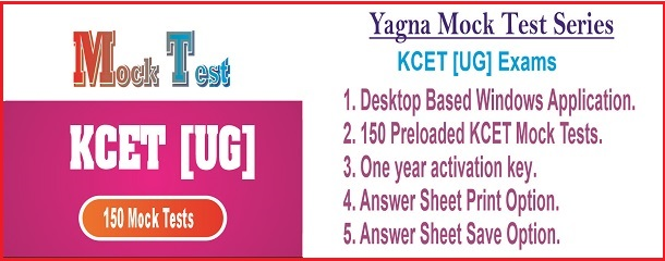 KCET MAIN Mock Test